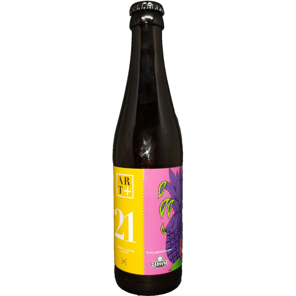 Stu Mostow ART+21 Pineapple and Passionfruit Sour Ale 0,33L