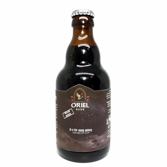 Oriel Beer In A Far Away Galaxy 0,33L
